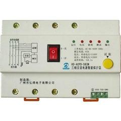 HD零火线接反保护器