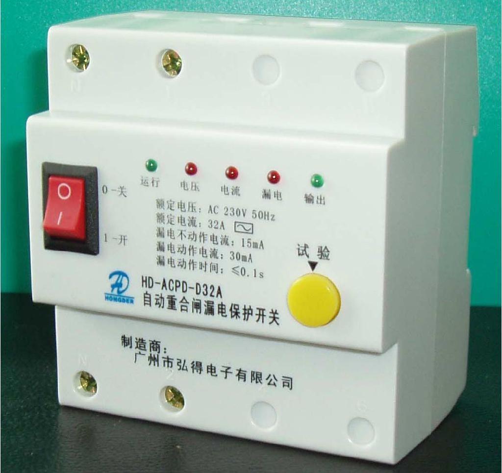 自动重合闸漏电保护开关 1