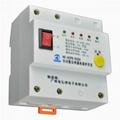 HD 10-63A单相自动重合闸漏电保护开关 3
