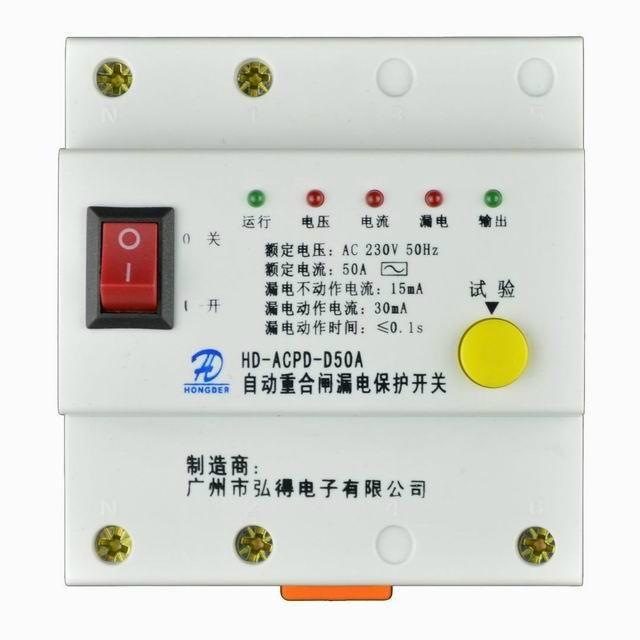 HD 10-63A单相自动重合闸漏电保护开关 4