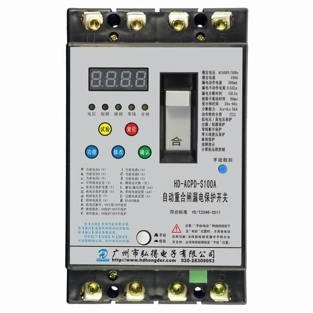 三相自动重合闸漏电保护开关 100-630A (带手动调节) 1