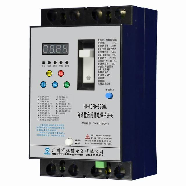 三相自动重合闸漏电保护开关 100-630A (带手动调节) 2