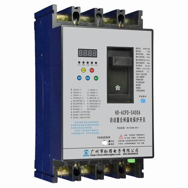 三相自动重合闸漏电保护开关 100-630A (带手动调节) 3