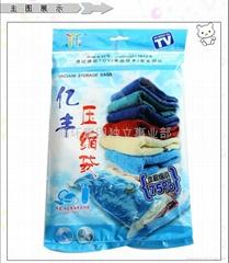 Vacuum compression bags