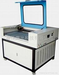 供應激光切割機