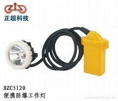 BFC5120微型防爆工作帽灯