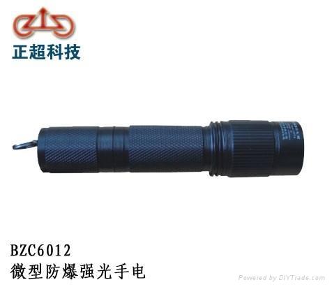 供應重慶BZC6012微型防爆強光手電 1