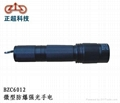 供應重慶BZC6012微型防爆強光手電 4