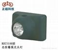 供應重慶BZC5100固態防爆