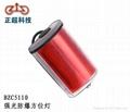 供應重慶BZC5110強光防爆