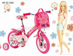 20 inch children bike