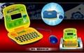 Chenghai educational toys