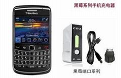 黑莓手机移动充电器