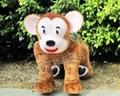 特价大憨熊毛绒小动物电瓶玩具车