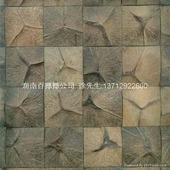 東莞椰殼裝飾板