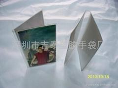 PVC相册纪念册卡套