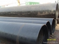 carbon seamless steel pipe 2