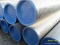 carbon seamless steel pipe 5