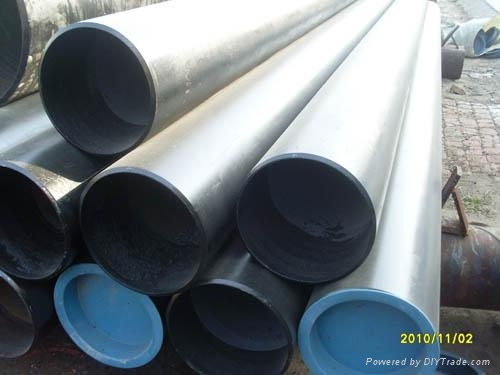 seamless steel tube 1