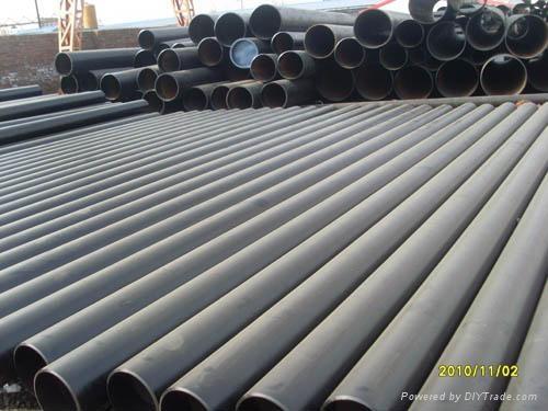 seamless steel tube astm a106 1