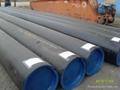 seamless steel tube astm a106 5
