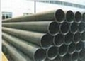 high quality carbon seamless steel pipe  4