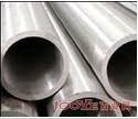 high quality  seamless steel pipe astm a106 1