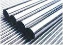 high quality  seamless steel pipe astm a106 2