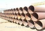high quality carbon seamless steel pipe astm a53 1