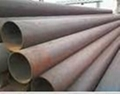 high quality carbon seamless steel pipe astm a53 3