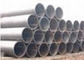 best price carbon seamless steel pipe