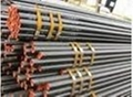 specialized in producing seamless steel pipe  2
