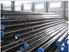specialized in producing seamless steel pipe  1