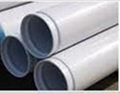 specialized in producing seamless steel pipe  4