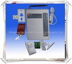 Manufacturer telephone alarm system/home security alarm system