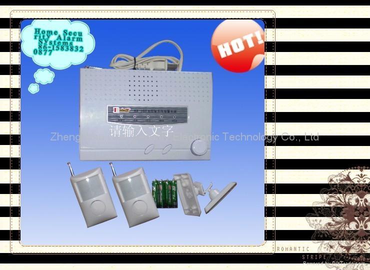 Burglar Alarm Cost >> Saving Cost Burglar Alarm Systems Wired Wireless Intruder