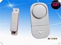 Door alarm. Door sensor. Door detector. Door magnetic sensor 5