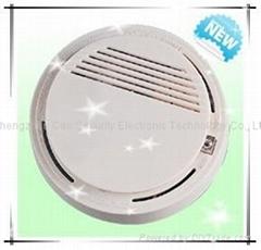Newfashioned fire /SMOKE alarm system