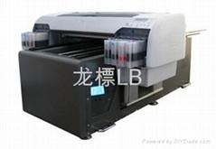 万能印刷机