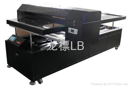 躲功能打印機 1