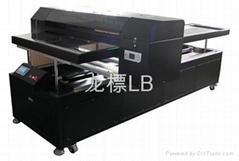 躲功能打印機