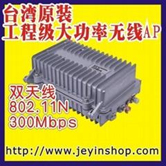 台湾MICI9610工程级无线AP 802.11N 300M