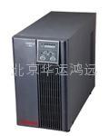 深圳山特UPS不間斷電源總代報價