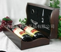 木製酒盒 3