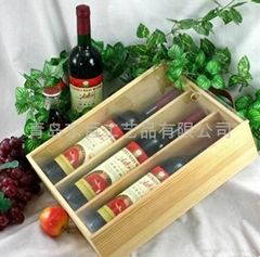 wooden gift wine box
