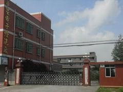 Dongguan Huasing Bulb Factory