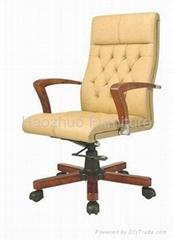 Office Chair Staff Chair 8138B Pu