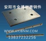 高強度復合耐磨襯板