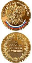lapel pins,challeng coins
