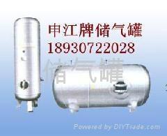 申江牌儲罐配套空壓機儲氣罐 1